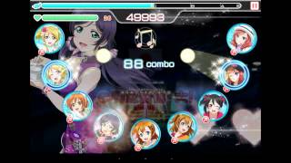 Love Live! School Idol Festival 小夜啼鳥恋詩 [Nightingale Love Song...