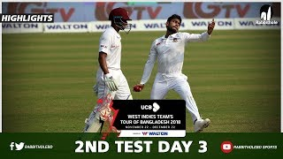Bangladesh vs Windies Highlights || 2nd Test || Day 3 || Windies tour of Bangladesh 2018