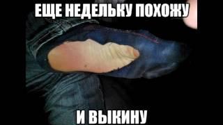 Мозоль на стопе болит мешает ходить как избавиться(Еще видео: http://izzylaif.com/ru/?p=4702 Как убрать шипицу подошвенную мозоль стержневу мозоль бородавка с черными корн..., 2016-03-31T20:12:19.000Z)