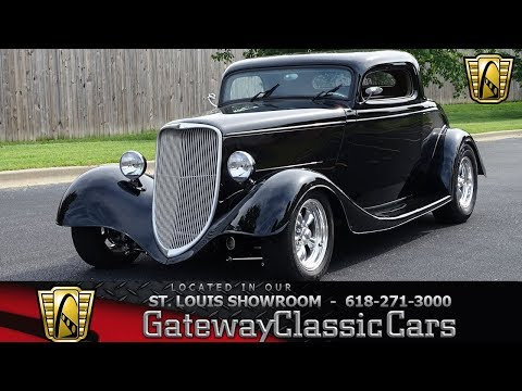 #7832 1934 Ford Coupe - Gateway Classic Cars St. Louis