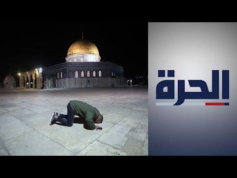 القدس.. المسجد الأقصى يفتح أبوابه أمام المصلين