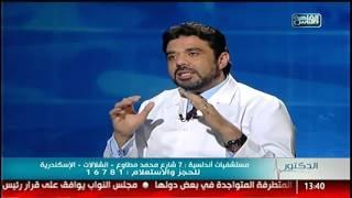 الدكتور | احدث التقنيات فى علاج جلطة القلب  مع د.  محمد عاطف