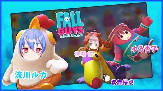 【Fall Guys】Fall Guysコラボ!流川ルカ視点【Vtuber/匠festival】