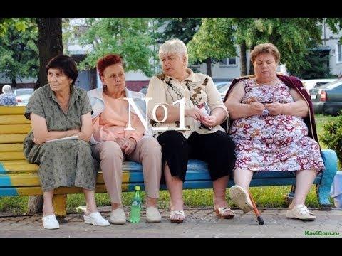Порно бабушки украина порно видео онлайн