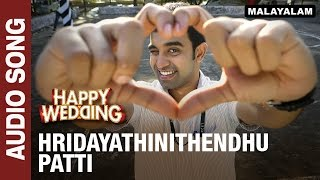 Download Hindi Video Songs - Hridayathinithendhu Patti (Audio Song) | Happy Wedding | Soubin Shahir, Sharafudeen & Siju Wilson