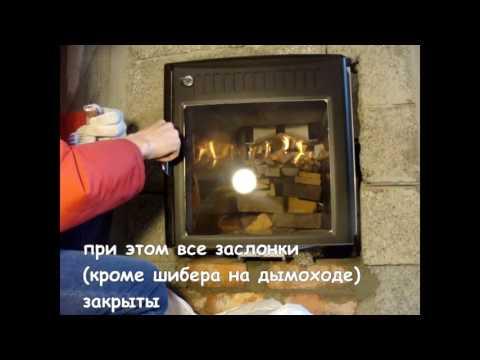 образом, печь ферингер инструкция по установке ютубе мужское термобелье NOVA