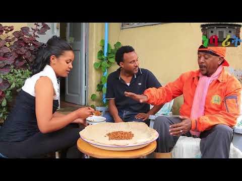 Eritrean Comedy  መባልዕትና ጋሻ ብ ዳኒኤል ተስፋገርግሽ (ጂጂ)  Mebaleatna Gasha by Daniel  (jiji) - 2017
