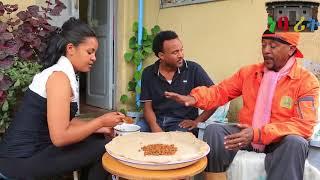 Eritrean Comedy:  መባልዕትና ጋሻ ብ ዳኒኤል ተስፋገርግሽ (ጂጂ)  Mebaleatna Gasha by Daniel  (jiji) - 2017