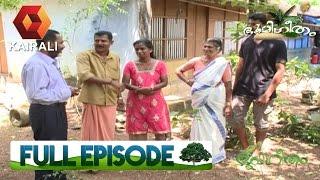Bhoomigeetham 15/10/16 Full Episode