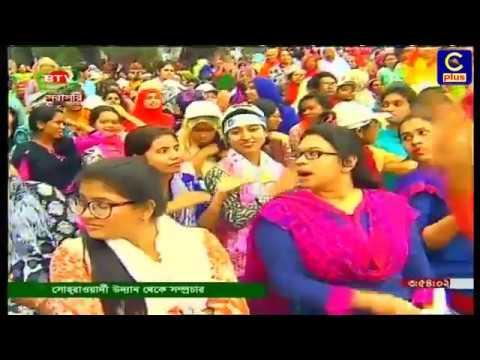 ঢাকার সোহরাওয়ার্দী উদ্যান থেকে,সৌজন্যে BTV World