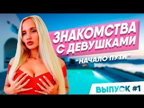 Что написать парню в Контакте (список фраз)
