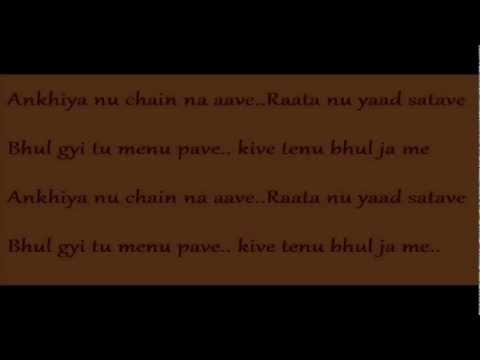 Akhian Nu Chain Na Aave - Lyrics D'elusive