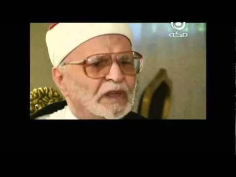 الشيخ محمد الراوي و كلام كالرصاص