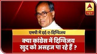 Kaun Jitega 2019: Congress To Loose Madhya Pradesh Once Again? | ABP News