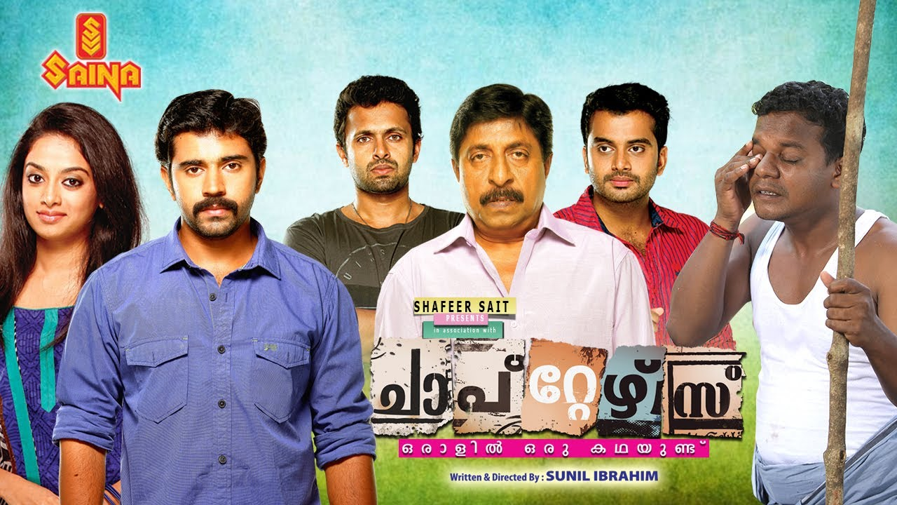 Download Chapters | Malayalam Full Movie | Sreenivasan | Nivin Pauly | Hemanth Menon | Aju Varghese | Lena
