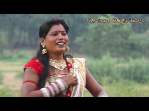 New hd nagpuri video 2016 album arti kar dil