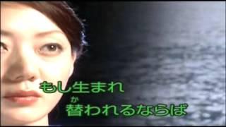 北岡ひろし - 無情の夢