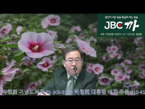 """박근혜 전 대통령 """"정치 보복… 재판 의미없어"""" 사실상 재판 거부"""