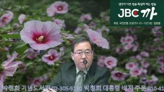 """박근혜 전 대통령 """"정치 보복… 재판 의미없어"""" 재판 거부"""