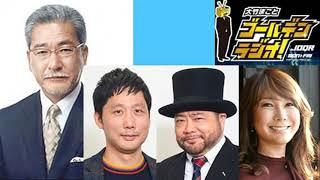 社会学者の田中俊之さんとお笑いコンビ・髭男爵の山田ルイ53世さんが...