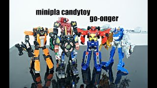 Minipla Candytoy PR RPM - SS Go Onger 炎神戦隊ゴーオンジャー
