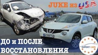 Nissan juke.  кузовной ремонт тест-драйв, обзор и отзыв владельца /// авто из США