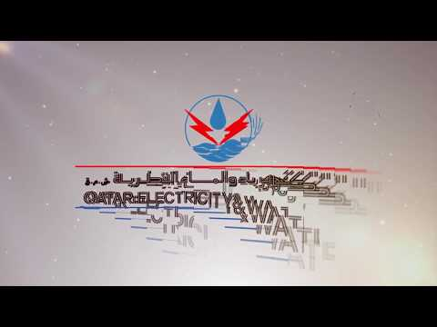 Qatar Electricity and Water Company Inauguration for RAF A2