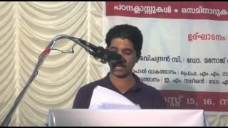 Why progressive movement  reject rational thinking in kerala? (Malayalam) Harish Kumar