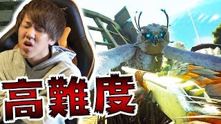 【ARK実況】雪フクロウの凍結能力がやべぇw-PART12-【ark survival evolved(Extinction)】