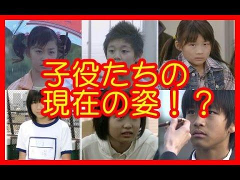 「女王の教室」出演子役たちの今?