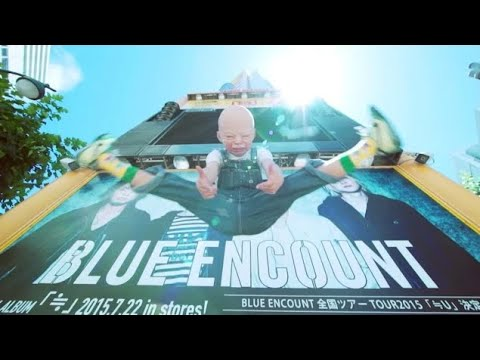 BLUE ENCOUNT 『LIVER』Music Video