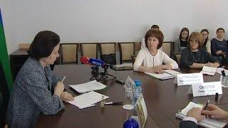 Наталья Комарова провела рабочую встречу с омбудсменами