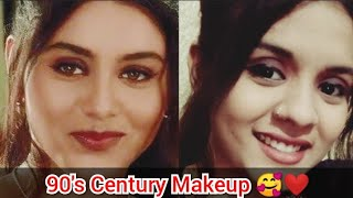 Rani Mukherjee Inspired Makeup Look | Kuch Kuch Hota Hai | Pakistani vlogger | Faryal Shoaib