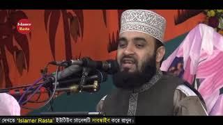 যে ১০টি কারণে ইসলাম ধর্ম গ্রহণ করা উচিত   Some Characteristics of Islam   Mizanur Rahman Azhari