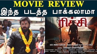 Richie Movie Review by Trendswood   Tamil Movie Review   Nivin Pauly