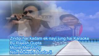 Zindgi har kadam ek nayi jung karaoke only for male singers by rajesh gupta