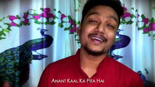 Anand manao (Cover) - Seber