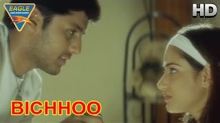 Bichhoo hindi movie|| nitin meet neha secretly || nitin, neha, prakash raj || eagle hindi movies