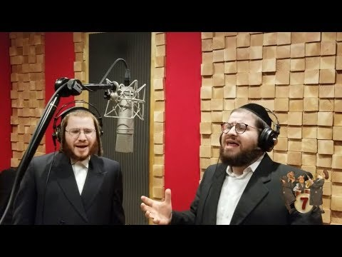 New Album - Simchas Hachaim 7 - Video Promo