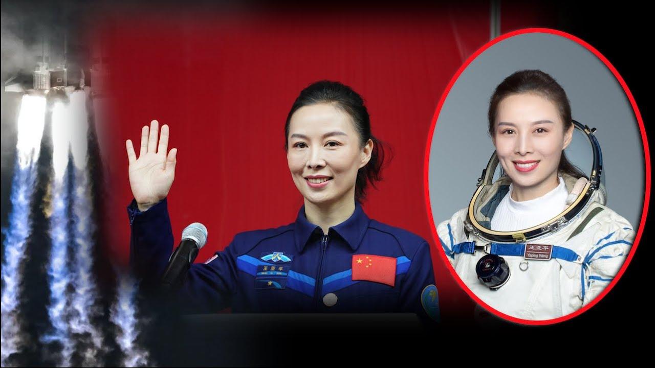 神舟十三号的女航天员是谁?她经历了什么才成为中国第一位太空行走的女航天员?SHENZHOU-13 Female Taikonaut WANG YAPING(2021)@布解探秘