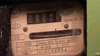 Кто «разводит» зареченцев на замену электросчетчиков?