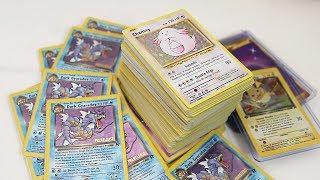 OPENING 200 HOLO POKEMON CARDS!!!!!!!!!!!!!!!!!!!!!!!!!!!!!!!!!!!!!!!!!!!!!!!!!!!!!!!!!!!!!!!!!!!!!!
