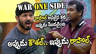Rahul Sipligunj Game Start in Bigg Boss House | #BiggBossTelugu3 | Rahul Sipligunj Performance
