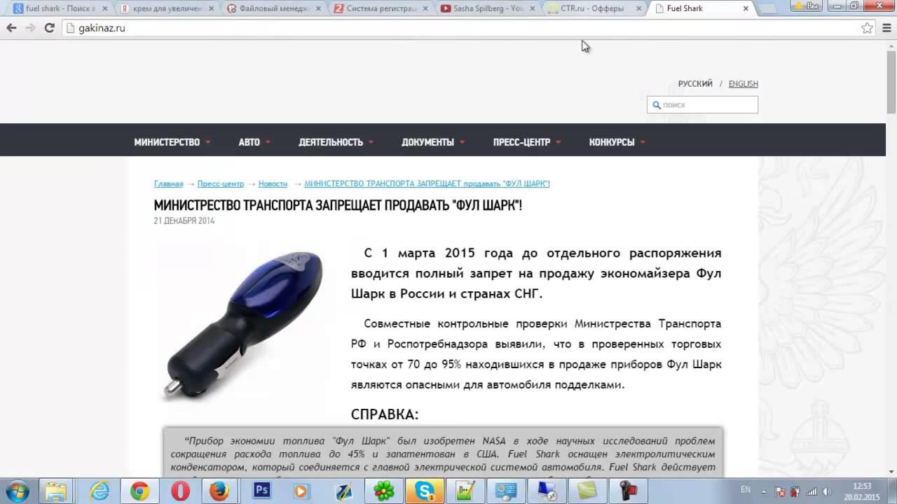 Арбитраж трафика в гугл адвордс реклама яндекс на своем сайте