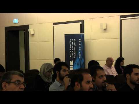 MIT Arab Business Plan Competition