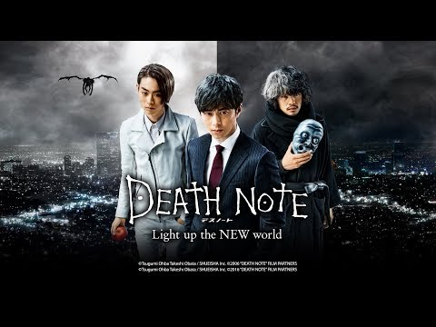 Death Note: Light Up the New World (Kino-Trailer)