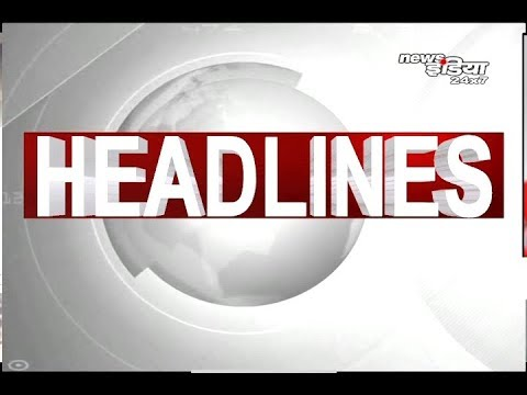 बिहार-झारखंड-राजस्थान की खबरें ||News of Bihar, Jharkhand and Rajasthan|| News India ||
