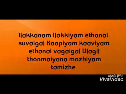 Tamilanda hip hop tamizha song easy to sing