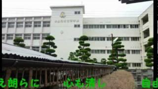 海南高校校歌(和歌山県立)