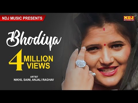 Bhodiya | एक तू है बहू गाल में | Anjali Raghav New Haryanvi Valentine Day Special video | NDJ Music